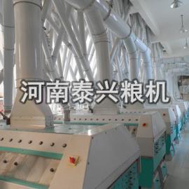 面粉机械-小型面粉机械-石磨面粉机械