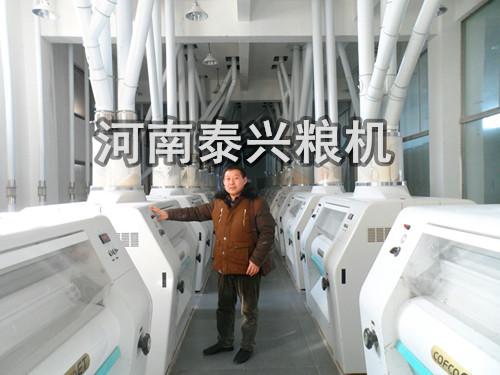 小型玉米加工机械设备厂家