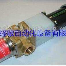供应冷凝压力调节器WVFX25