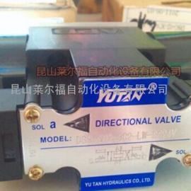 代理台湾YUTAN宇田电磁阀DSG-G02-3C4-LW