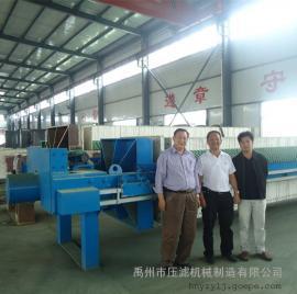 明华厂家直供污泥脱水机 污泥板框压滤机 污水过滤压滤机