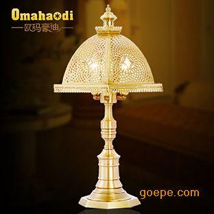 欧玛豪迪fs1 欧式全铜台灯全铜灯具 卧室 书房 装饰台灯 纯铜打造