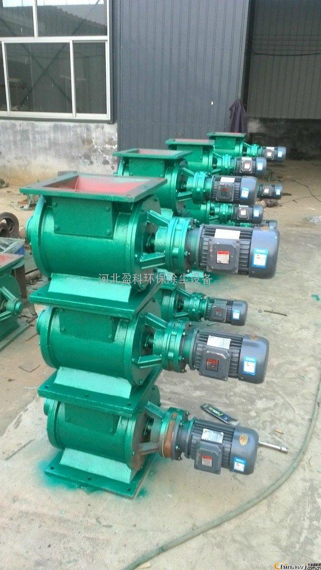 嫩江星型卸料器厂家制作化工厂耐温卸料阀专用