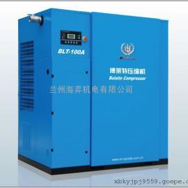 博莱特空压机|博莱特双螺杆式空压机|空压机价格