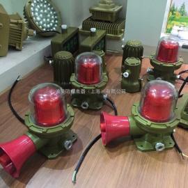 安徽省铜陵市LED防爆声光报警器特价