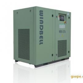 30千瓦 5立方双螺杆式空压机