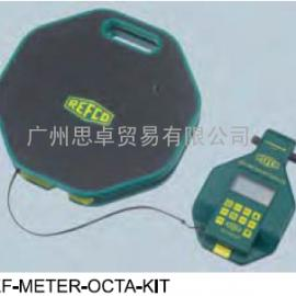 REF-METER-OCTA-KIT冷媒称