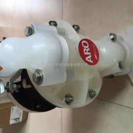 英格索兰ARO气动隔膜泵 柱塞泵 排污泵