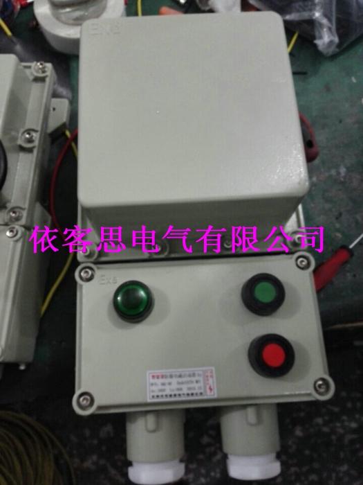 防爆磁力启动器BQD-63/30KW
