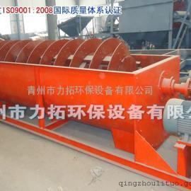 福建福州LTXSJ―100型螺旋洗石机