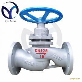 柱塞阀DN125 U41SM-16C WCB材质蒸汽管道阀