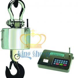 【抗干扰】OCS无线电子吊秤 生产业专用10T无线吊秤