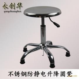 厂家直销防静电椅 升降防静电椅 防静电椅供应厂家