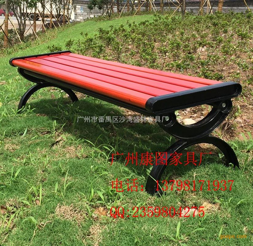 商场休闲座椅,户外长椅,铸铁脚休闲凳
