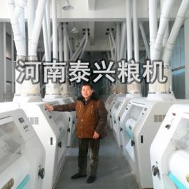 大型全自动石磨面粉机-大型面粉机械