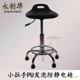 专用防静电椅 小拉手防静电椅 无尘防静电椅