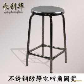 供应优质防静电椅 自动升降防静电椅 医用防静电椅