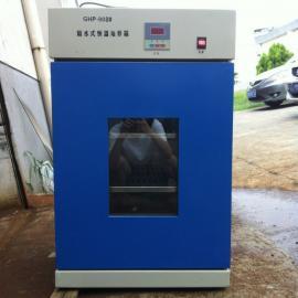 GNP隔水式培养箱