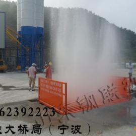 济宁工地洗车机