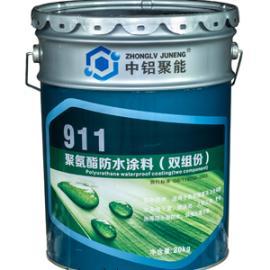 中铝聚能911聚氨酯防水涂料
