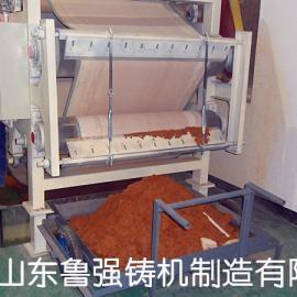 供应优质不锈钢带式压滤机 诚信经营