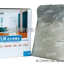 中铝聚能WLM速凝型防水堵漏宝