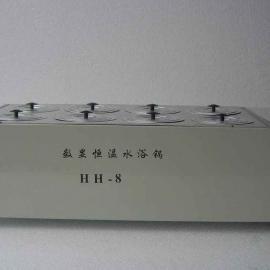 HH-8恒温水浴锅