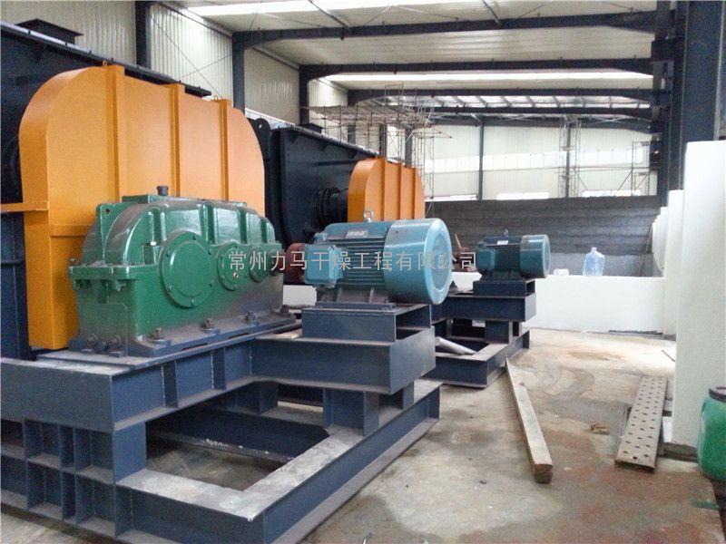 重金属印染双轴桨叶干燥机KJG-140