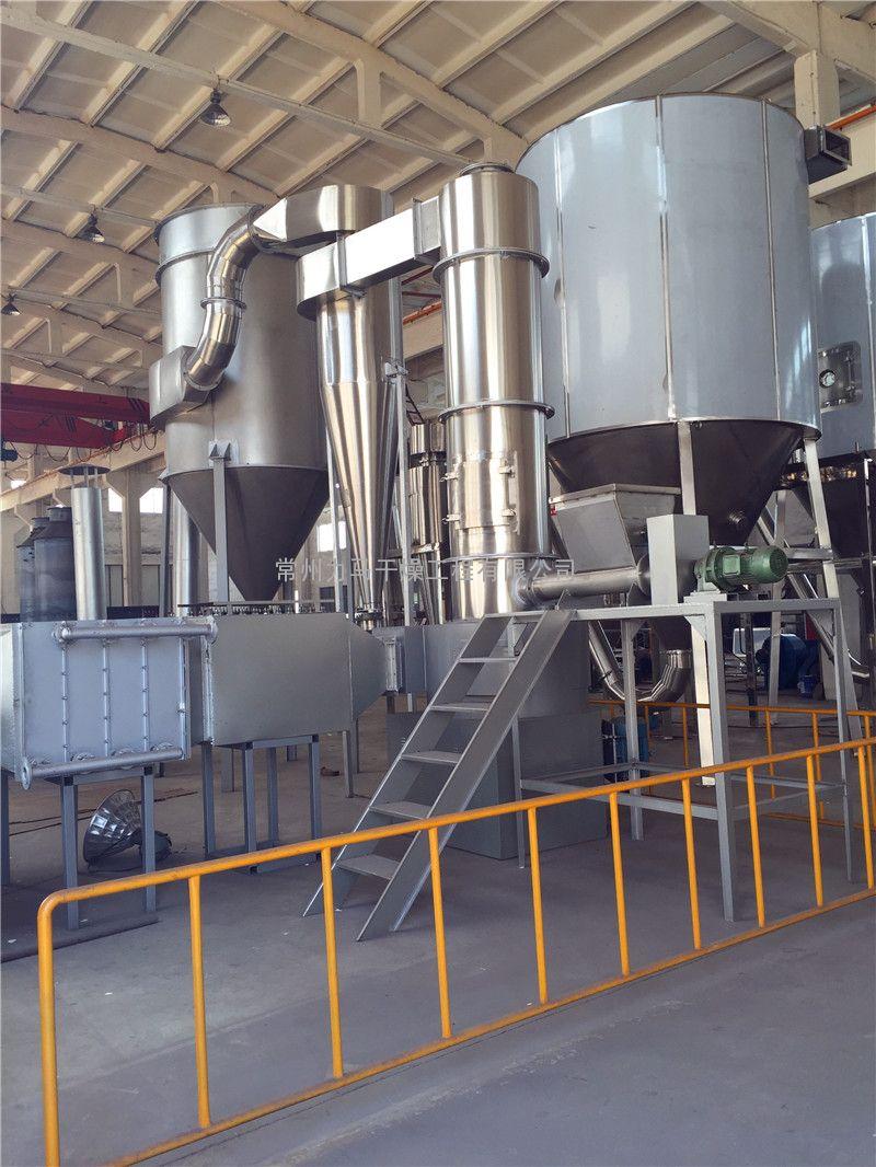 酸钠烘干机-酸钠烘干机批发、促销价格、产地货源 - 阿里巴巴