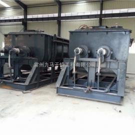 蒸汽型双浆叶干燥机KJG-140、空心桨叶干燥设备价格