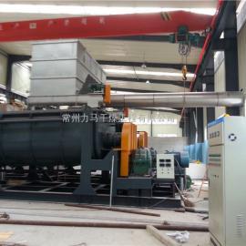 日干化100-300吨湿污泥桨式干化机、导热油加热空心桨叶式干燥器