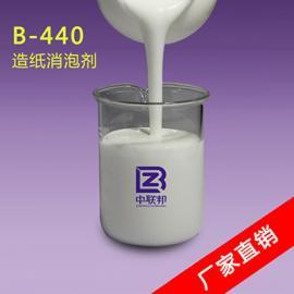 厂家直供造纸消泡剂 可快速消除造纸涂料产生的泡沫低价批发中
