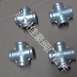 精品优质304不锈钢铸造6分内螺纹丝牙白化等径变径四通管件