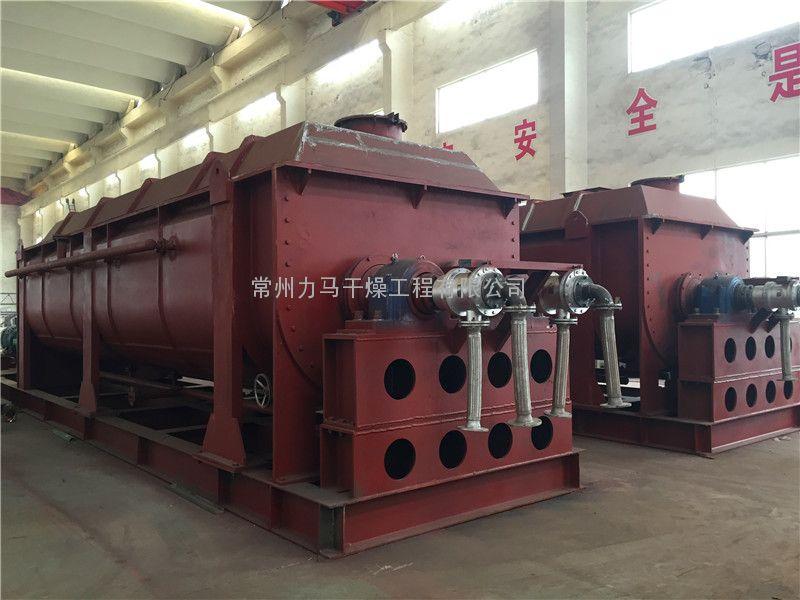50m3污泥淤泥固体发酵罐、KJG-100空心桨叶干燥设备报价