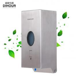 DH2001不锈钢感应给皂器