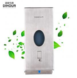 直销DH2001不锈钢感应给皂器