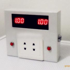 停电记忆、来电续充上海 投币刷卡式 小区电动车充电站