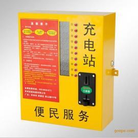 欠载保护无锡 投币刷卡式 小区电动车充电站