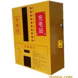 充电站统一管理镇江 投币刷卡式 小区电动车充电站