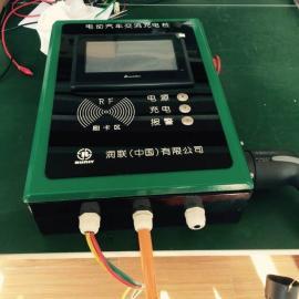 24小时自助服吴江 刷卡式 汽车充电桩