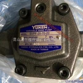 代理台湾油研YUKEN叶片泵SVPF-20-70-20