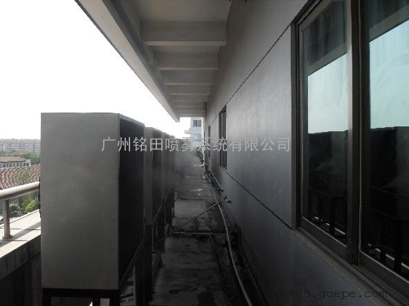 供应华南地区机房空调室外机组水喷淋降温设备