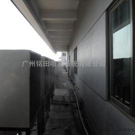 风冷式空调外机降温设备安装