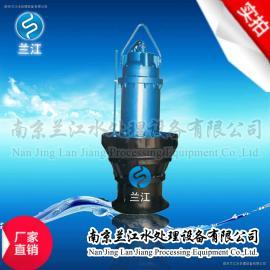 ZQB潜水轴流泵 厂家直销 批发零售