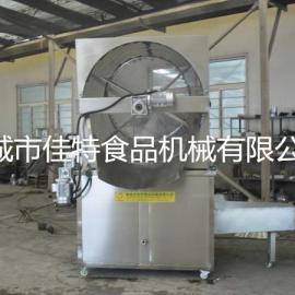 厂家直销油水混合油炸机
