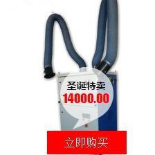 热季特买价!北京金雨JY-3600S脉冲反吹双臂点焊埃清灰器 工业&