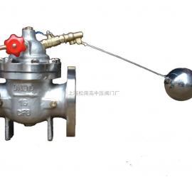 不锈钢(全铜)遥控浮球阀 100X-16P(T)