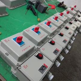 BDZ52-18.5kw电机用防爆断路器