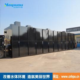 供应海普欧食品污水处理设备溶气气浮机设备一体化污水处理设备