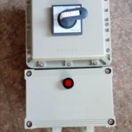 BLK52-100A/3P+N防爆塑壳断路器